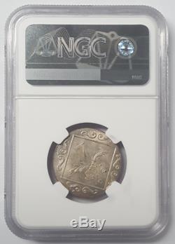 Austria Holy Roman Empire 1802-C 7 kreuzer NGC MS66 Top 1/0 unique coin