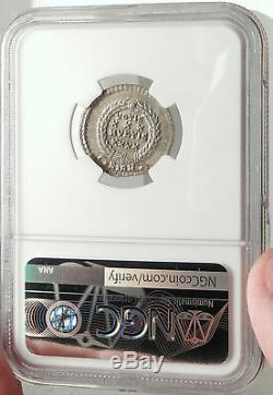 CONSTANTIUS II 355AD Sirmium Silver Siliqua Ancient Roman Coin Wreath NGC i68547