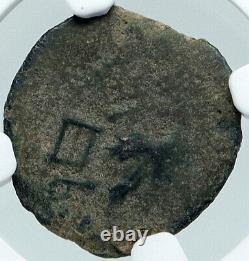 Authentique Vieille Guerre Jewish Vs Romains 67ad Historique Jerusalem Pièce Ngc I87787