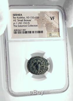 Bar Kokhba 3ème Finale Révolte Juive Guerre Contre Les Romains 132ad Ancienne Pièce De Monnaie Ngc I80694