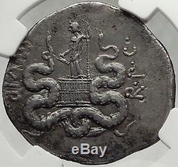 Mark Antony & Octavia 39 Bc Ephèse Authentique Argent Romaine Ancienne Pièce De Monnaie Ngc Xf