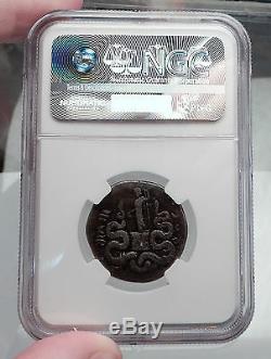Mark Antony & Octavia Auguste Sœur Argent Tetradrachm Romaine Monnaie Ngc I60110